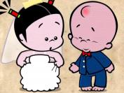 【婚姻美满的手机号】数字对于婚姻的影响。