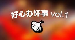 【祸害加延年】数字能量号码测吉凶磁场详解